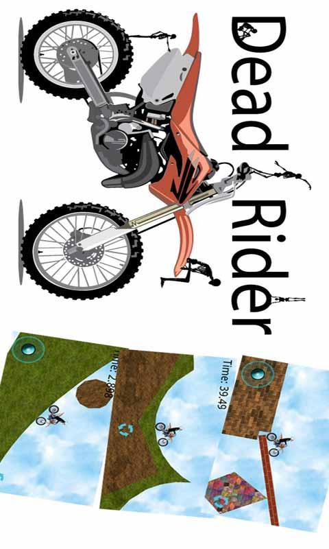 游戏 体育赛车 → 死亡骑士(dead rider)   同类热门软件