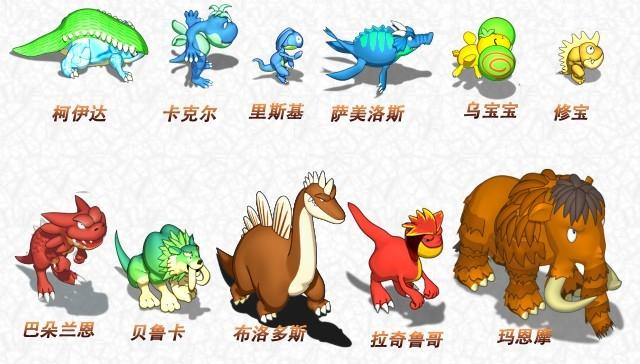 石器时代移动版官网放出超可爱的宠物及游戏截图
