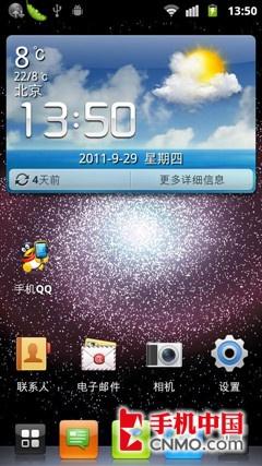 国产安卓手机UI界面对比