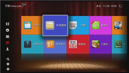 天猫魔盒观看泰捷视频安装v视频教程教程_557动漫绳艺电视图片