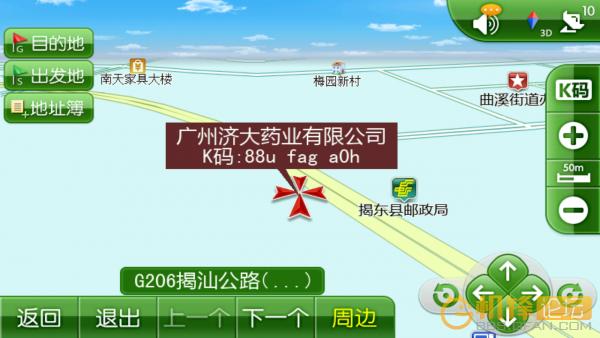 地图包可单独放外置SD卡~   这个是原程序!没有修改路径~地图包只...