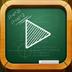 网易公开课(课程学习软件)