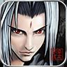 剑旅(Blade Journey)