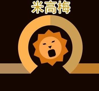 疯狂猜图品牌狮子头是什么答案
