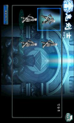 地下城与勇士:鬼剑士官方版截图1
