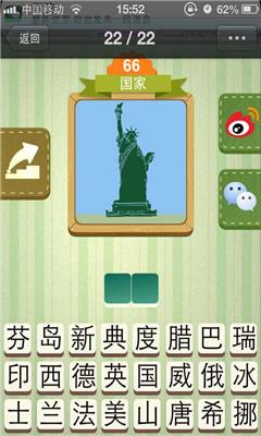 """正确答案:美国.   自由女神像全名为""""自由女神铜像国家纪"""