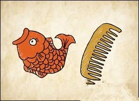 玩命猜�_成语玩命猜一条鱼和一把梳子是什么