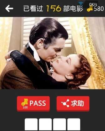 有一男一女两个人抱在一起准备接吻