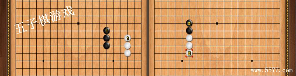 平台拥有不少以五子棋为题材的手机游戏图片