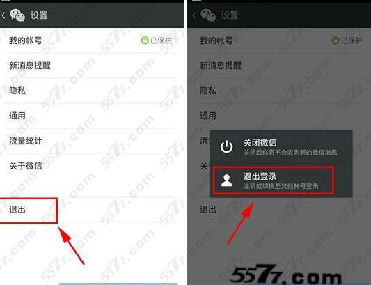 手机微信设置隐私密码,微信隐私密码在哪里设置