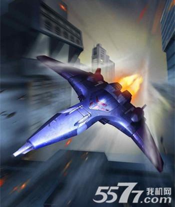 变形金刚飞机游戏机