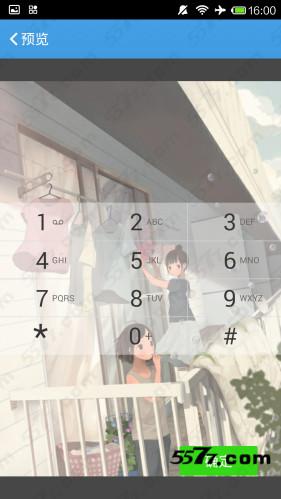 点心拨号更换主题皮肤键盘背景方法