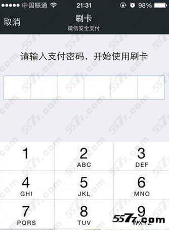 微信刷卡支付步骤_5577我机网