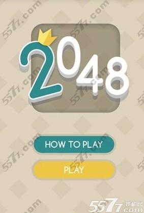 2048遊戲攻略技巧和規則