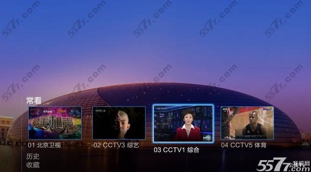 小米盒子tv助手_小米盒子安装云图TV教程_5577我机网