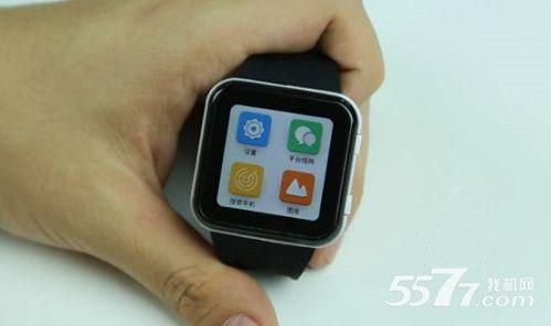 果壳智能手表geak watch手表应用图标排列整理方法
