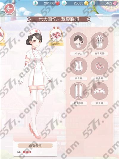 仆);   【袜子】:护士袜(服装店9238金币);   【鞋子】:护士图片