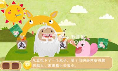 汉字王国修改版图片
