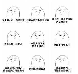 小编今天为大家带来的是一系列跪坐乖巧撩妹表情包,表情萌萌哒!图片