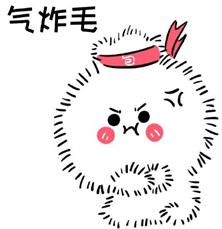 生气包子脸表情下载|生气表情搞笑表情包关于吃脸包子完整图片