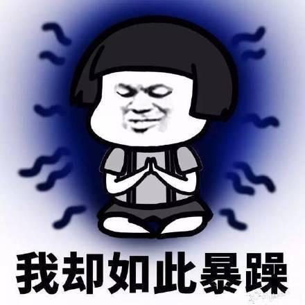 佛系少女葫芦丝乐谱