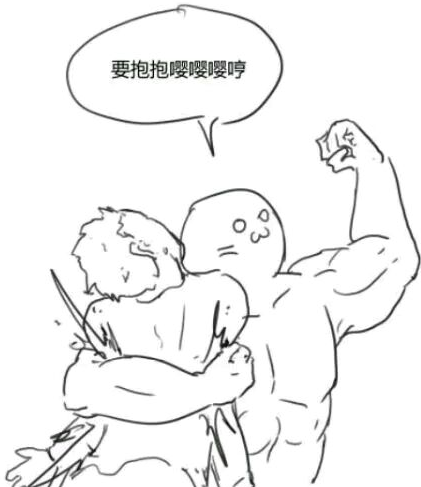 小拳拳恶搞表情包图片