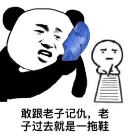 制作表情包的app 千面鬼之春·平安京表情包大乱斗开始啦!