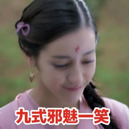 凤九发型编发教程图解