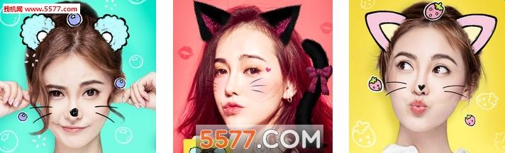 红心猫耳朵相机下载|红心猫耳朵软件 _5577我机网