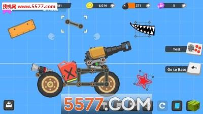 超级战车大作战汉化版下载 超级战车大作战中文版 5577我机网