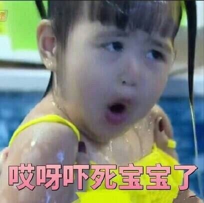 表情包可艾高清调皮表情包图片动感小孩印版无水1饺子