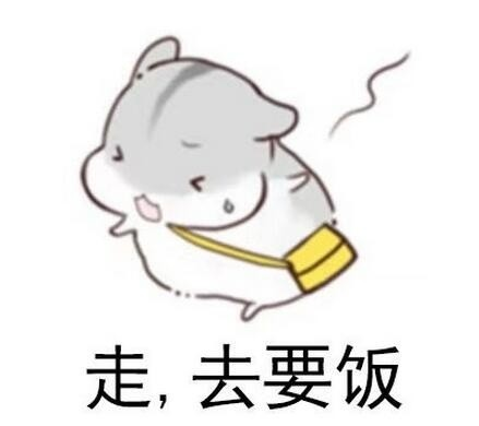 该表情包中有非常多超级可爱的小仓鼠,该表情包是一款斗图非常厉害的
