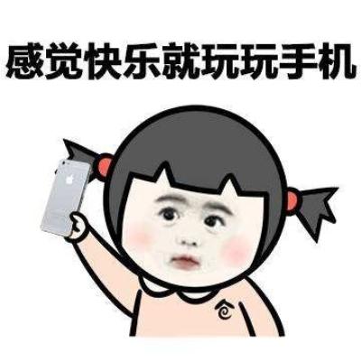 沉迷高清表情手机版带表情包李赫宰字