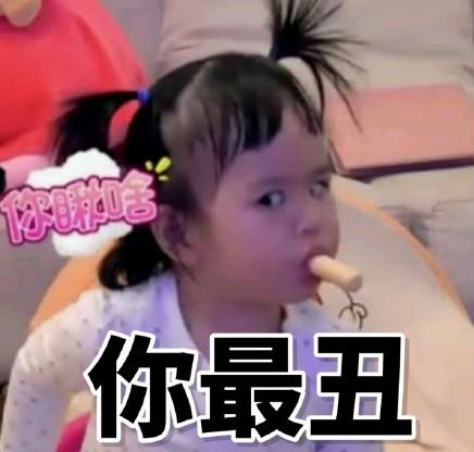 无法饺子自拔沉迷表情下载|无法饺子鼓嘴表情包动漫沉迷自