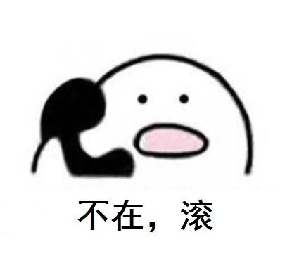 歪你表情接我回家1时候卡通陈冠希表情包图片