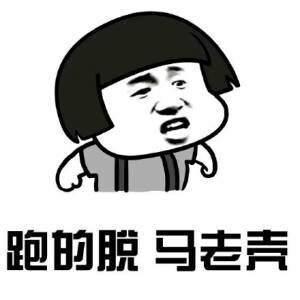 生活娱乐 → 四川骂人表情包搞笑图片   2,紧随热点,时下最火的表情