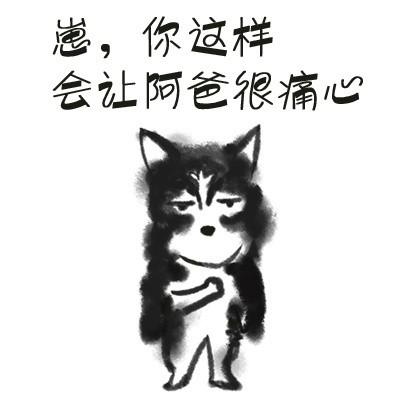 狗年情人节整版完表情图军训搞笑图片