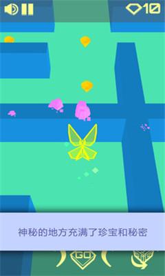 每当你开始比赛的时候,世界就会改变颜色!最佳迷宫跑手游戏!
