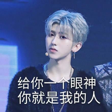蔡徐坤是一个可爱的小哥哥,如果你有看过偶像练习生,那肯定对这位