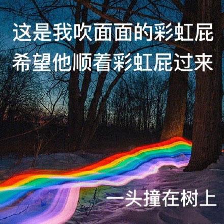��娲诲ū涔� �?褰╄�瑰�琛ㄦ�����剧��澶у��   褰╄�瑰�琛ㄦ������浠�涔�姊�?
