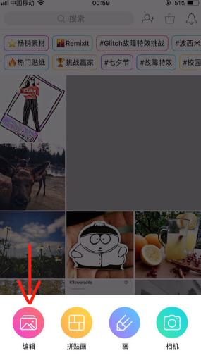 图像处理 → 漫画脸素材p图软件   picsart photo camera 可通过增强