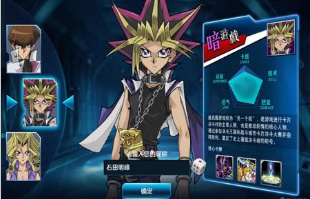 角色选择界面中有主角的名字,能力值分布图,事迹说明,核心卡牌展示.