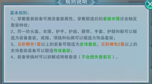 分分彩单双计划软件手机版,万古至尊武帝降临手机版