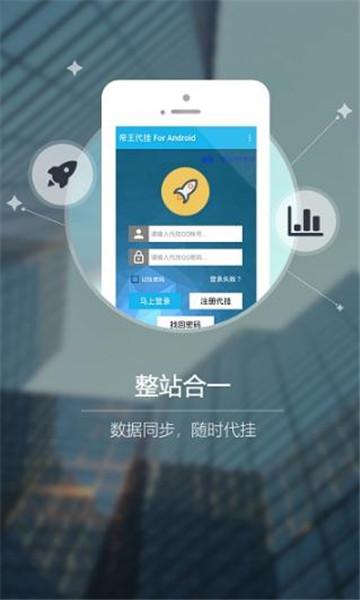 代表未来的教师培训平台:广东省中小学教师继续教育信息管理平台