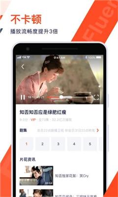 腾讯视频极速版app培训app开发