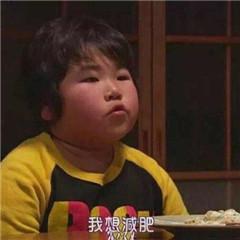 知道吃一天到晚就吃吃吃表情搞情的表恶包图片