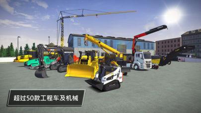 模拟建造3官网版