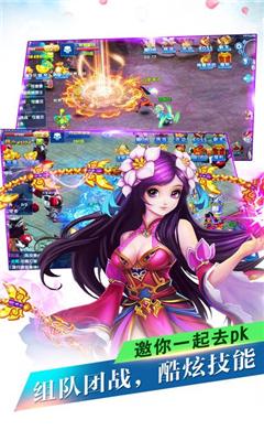 萌眼灵龙官网版