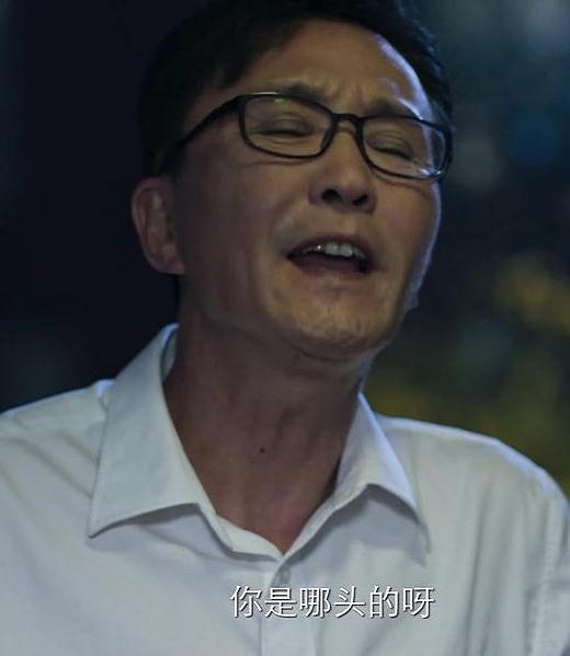 破冰v科技李维民科技图片表情黑表情包信微图片