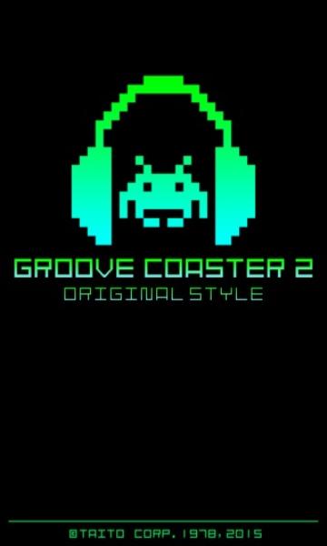 Groove Coaster 2最新版